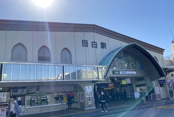 目白駅の写真